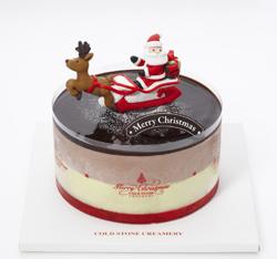콜드스톤의 크리스마스 케익 '산타와 친구들의 크리스마스' 사진