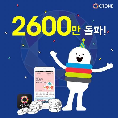 26 Million Membership Milestone Achieved