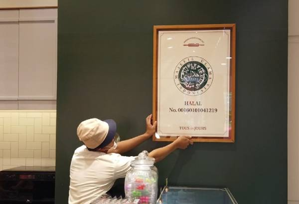 인도네시아 할랄 인증서
