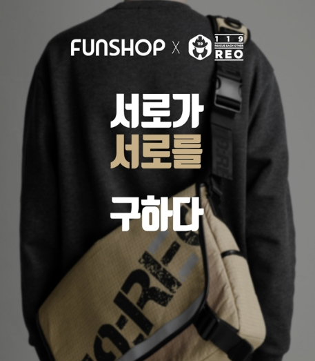 Donation project by FunshopX119HERO