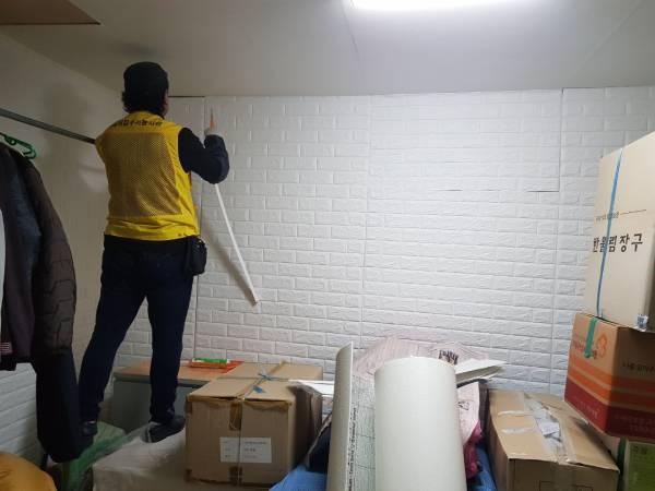 repair_houses