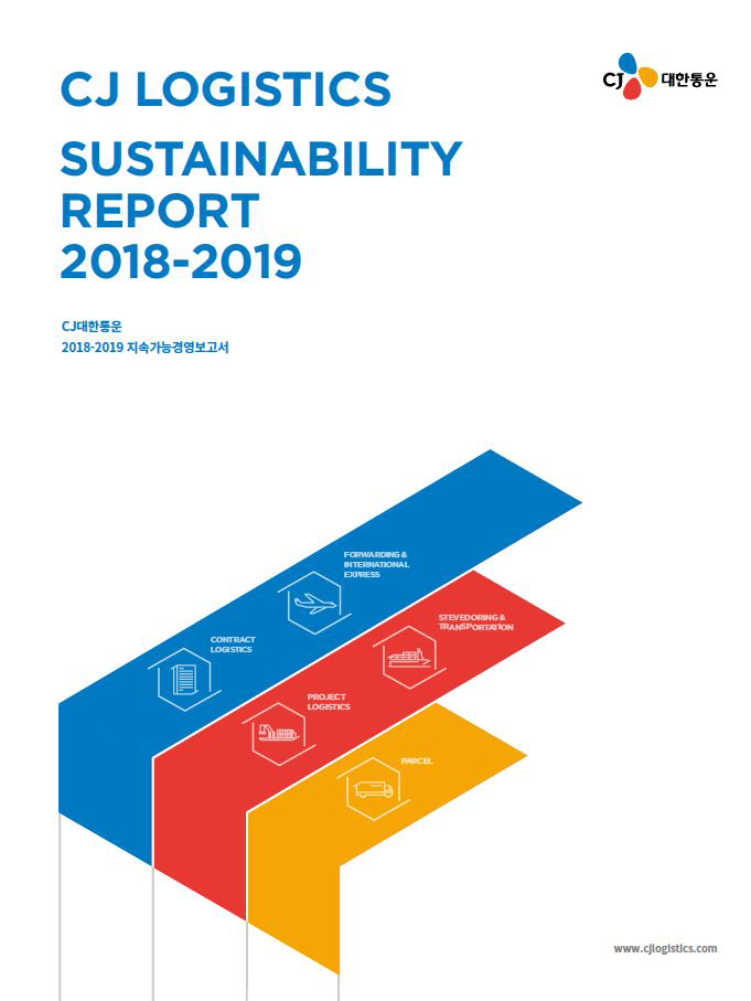 CJ Logistics Sustainability Report 2018-2019