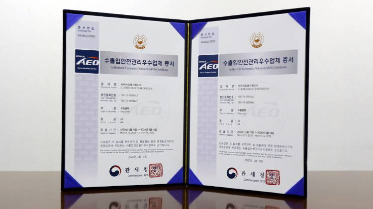 AEO certificate obtained by CJ Freshway from Korea Customs Service