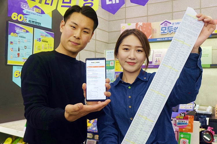 The Smart Receipt initiative has been in place since 2015 in order to replace paper receipts.
