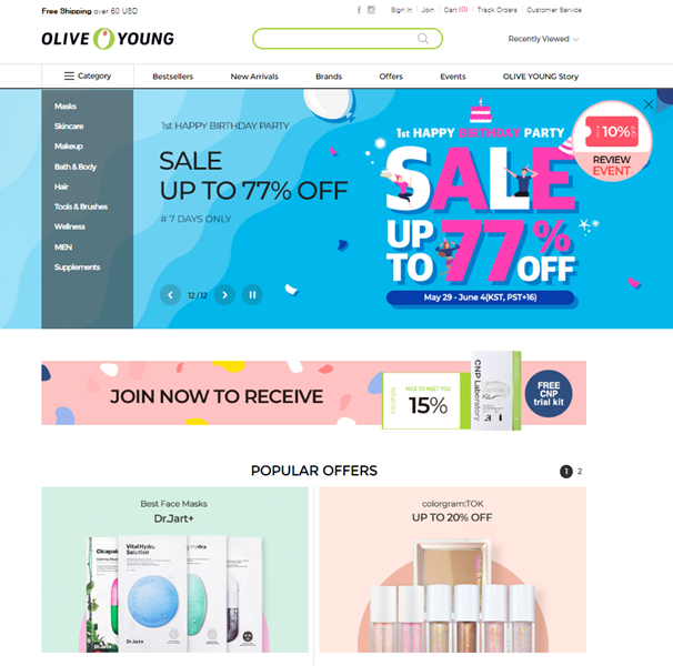 CJ O'live Young's online-based global mall