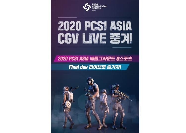 CGV is scheduled to broadcast BATTLEGROUNDS' PCS1 Asia 2020