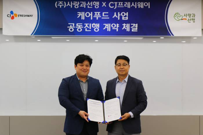 CJ Freshway CEO Moon Jong-seok (on the right) and Love & Good Deed CEO Lee Kang-min are posing for a photo after signing the 'Agreement on the Joint Project for Care Food' on the 20th at the CJ Freshway headquarters located in Sangam-dong, Mapo-gu, Seoul