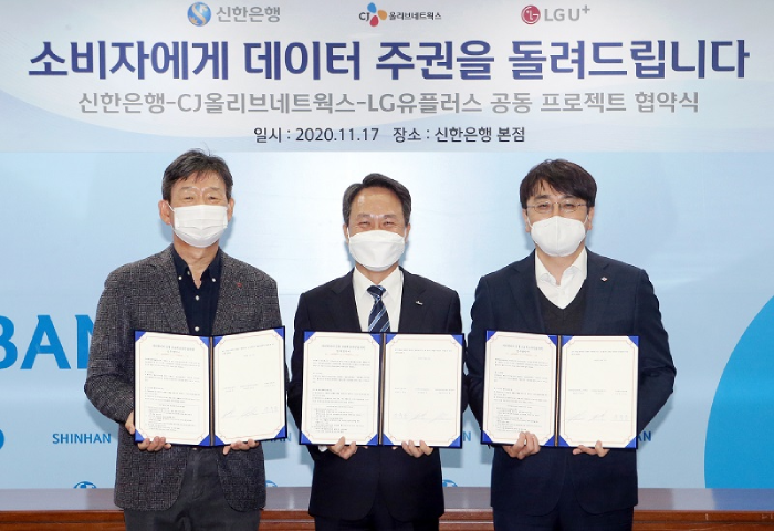 OliveNetworks CEO In-hyok Cha (first on the right) after signing the MOU for a joint project with Shinhan Bank CEO Ok-dong Jin (middle) and LG U+ CEO Hyeon-sik Hwang at Shinhan Bank's main branch in Jung-gu, Seoul.