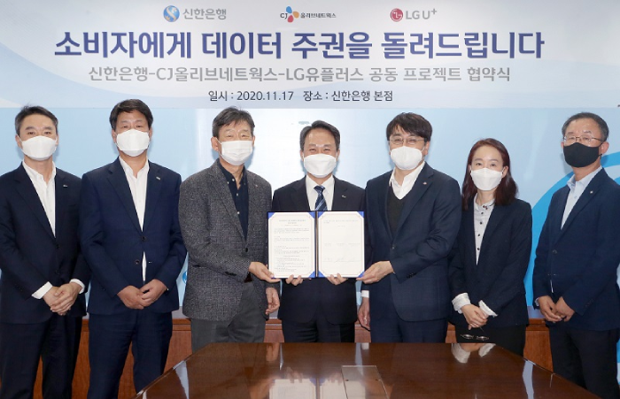 Officials of CJ OliveNetworks, Shinhan Bank, and LG U+ after signing the agreement.