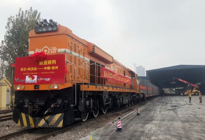 Block train at Yanzhou Station in Shandong Province, China after departing from Finland
