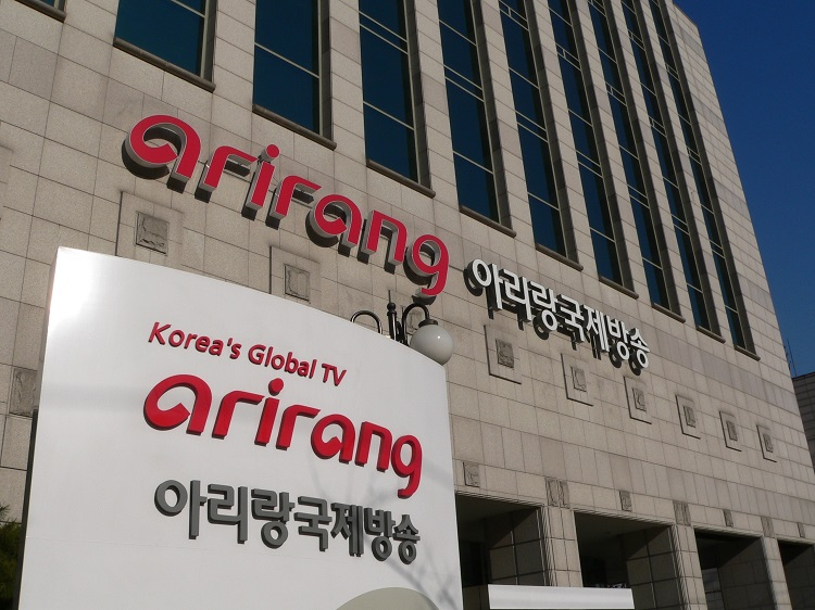 The headquarters of Arirang TV from which CJ OliveNetworks received a 23 billion won order for broadcasting information system integration