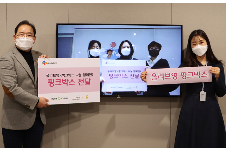 Park Joon-sung, Strategy Support Manager, CJ Olive Young (left) and Lee-mok So-hee, Director of Naneun Bom Center (right) at the pink box delivery ceremony held online on December 24, 2020