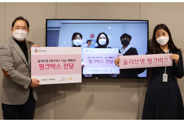 """在12月24日非对面举行的""""粉红盒子转交仪式""""上,CJ 欧利芙洋战略支援负责人Park Joon-sung(左)和首尔市立十代女性健康中心负责人Lee-mok So-hee(右)拍照留念"""