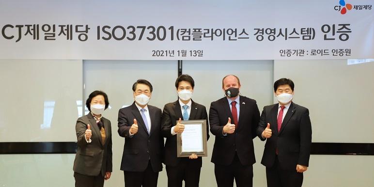 2021年1月13日,在首尔中区CJ第一制糖中心举行CJ第一制糖ISO 37301认证授予仪式,相关人士正在合影留念。